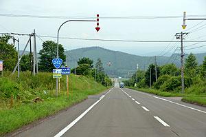 国道242号 - Japan National Route 242 - JapaneseClass.jp